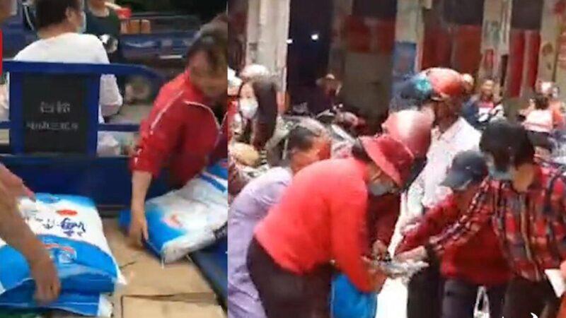 「肺炎患者跳海片」瘋傳引恐慌 廣東村民現「搶鹽潮」