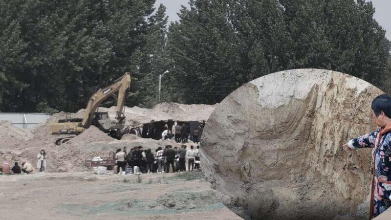 河南4儿童蹊跷活埋工地深坑 记者采访被打