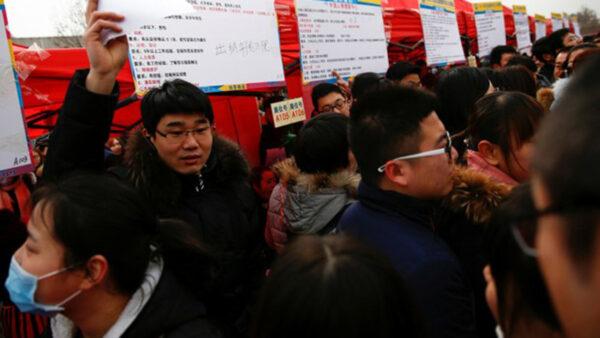 疫情陰影下 中國874萬高校畢業生就業難