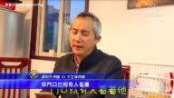 王全璋首發聲:門外皆看守 歐盟關切