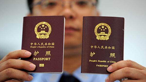 疫情恐慌蔓延 傳中共開始收繳個人護照