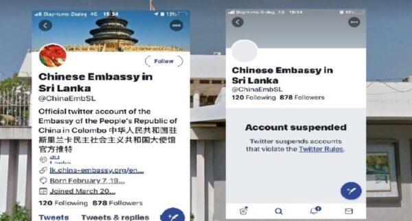 中共戰狼外交又惹禍  駐斯里蘭卡使館推特被封號