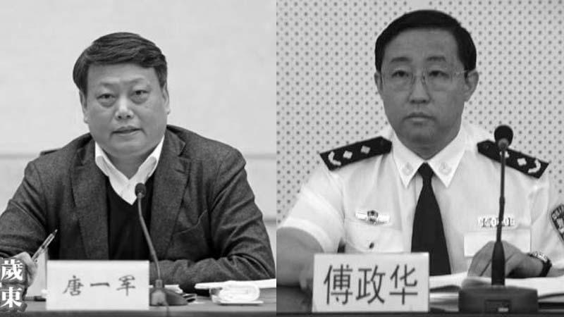 傅政華缺席政法委會議 遼寧省長唐一軍現身會場