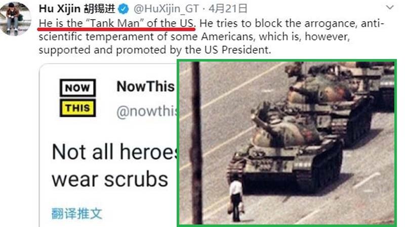 """为黑美国口不择言?胡锡进称""""坦克人""""是英雄"""