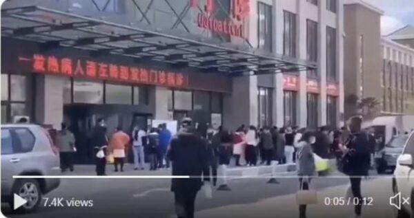 遼寧瀋陽突爆疫情 醫院癱瘓需檢測3千人(視頻)