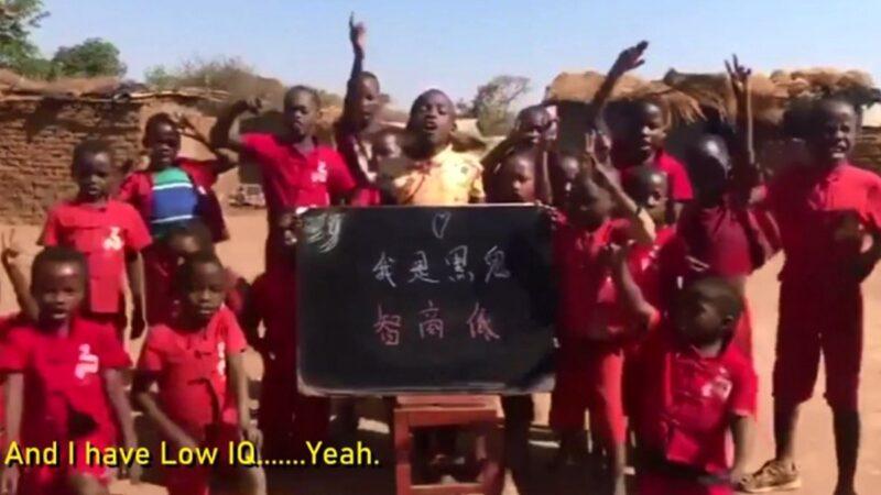 中国人骗非洲儿童喊:我是黑鬼 智商低(视频)