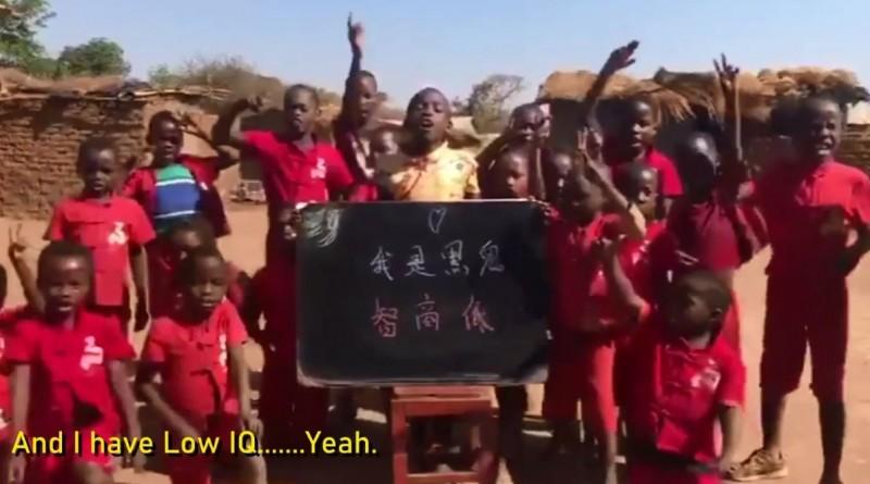 [新聞] 中國人花錢要非洲兒童自辱:「我是黑鬼,
