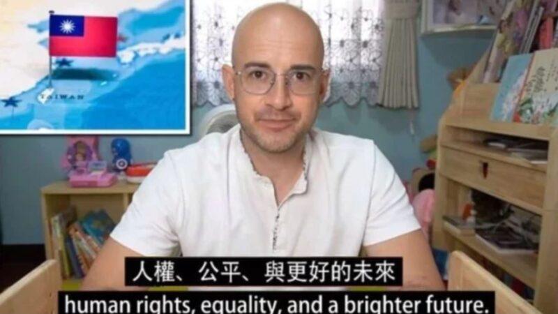 吳鳳向全球發聲:台灣防疫經驗值得世界傾聽(視頻)
