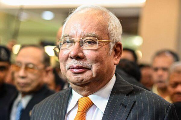 马来西亚一马弊案 美将归还3亿美元资产