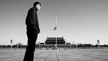 【今日點擊】中共以國家哀悼日紀念中共肺炎逝者