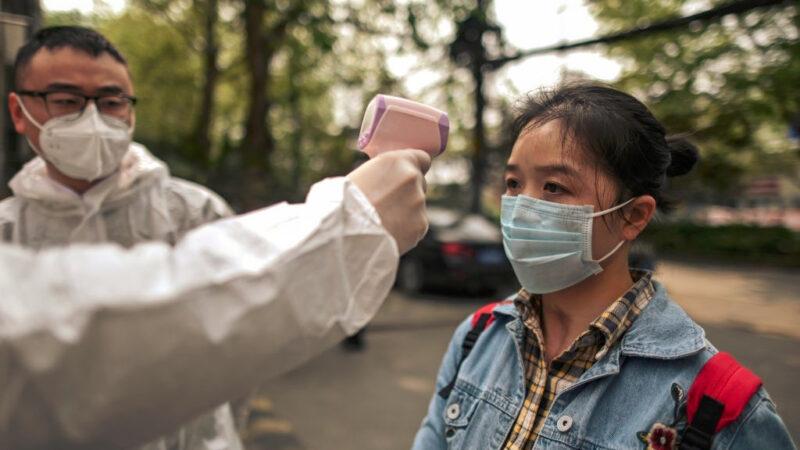 偷换概念?中共专家称武汉仅有万余无症状感染者