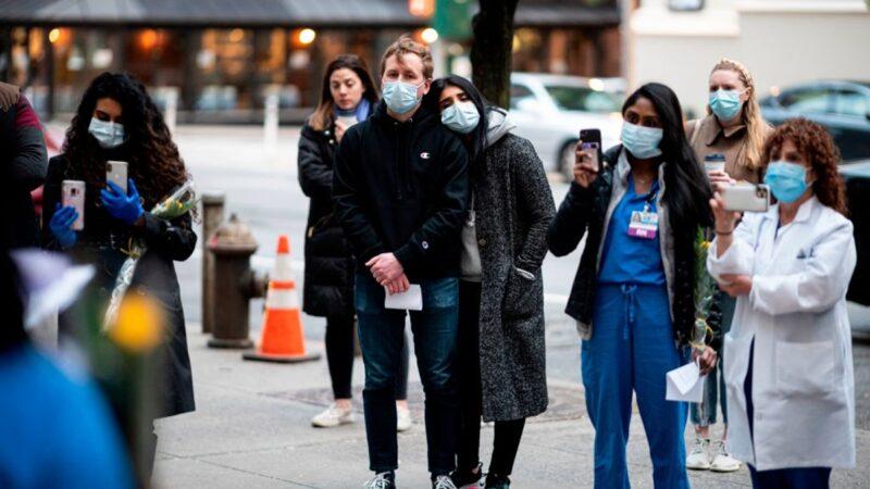 【重播】4.10中共肺炎疫情追踪:纽约疫情暂时受控