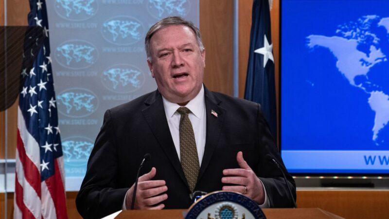 蓬佩奥:美国可能从此不再给世卫提供资金