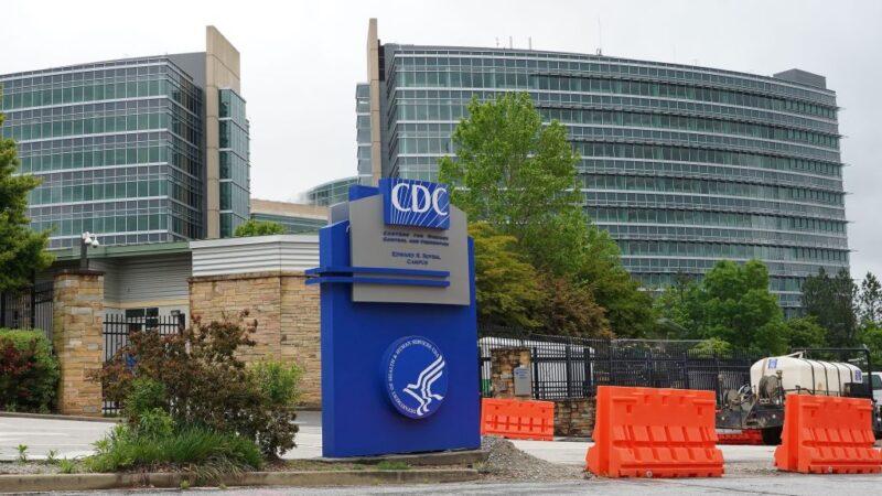 Sáu triệu chứng mới của virus Đảng Cộng sản Trung Quốc trong danh sách CDC của Hoa Kỳ