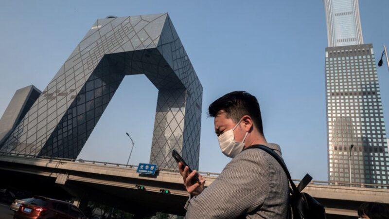 北京疫情難擋?殯儀館突然對接太平間