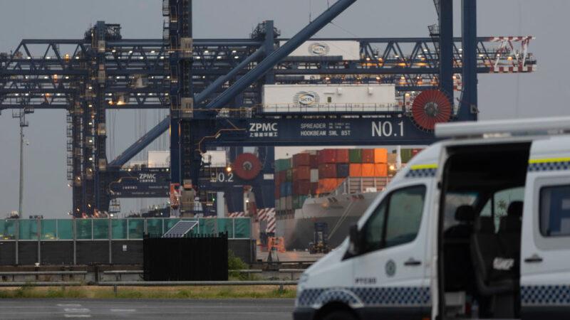 澳洲悉尼码头工人确诊 港资公司被指隐匿疫情
