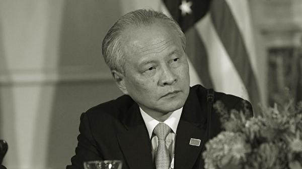 """夏小强:崔天凯《纽时》发文 再次""""甩锅""""美国和川普"""