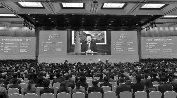 中共第7届互联网大会取消 缩水改论坛