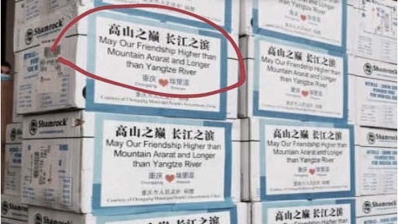 中共外援物資印錯標語引發外交事件 甩鍋又被揭穿