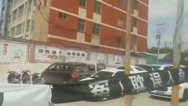 陝西小學隱瞞感染致死學生 家長堵門喊冤(視頻)