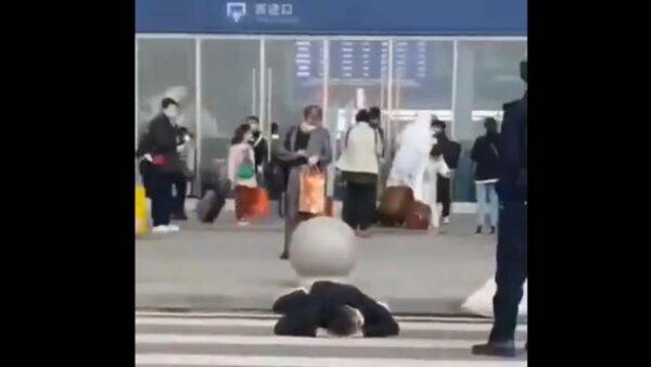 武漢火車站再現「路倒」 解封日至少兩起(視頻)