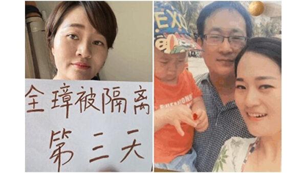 陈光诚:名为隔离实拘禁 中共会把罪恶进行到底