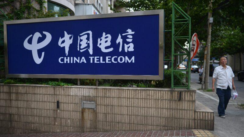 美司法部敦促 終止中國電信在美業務