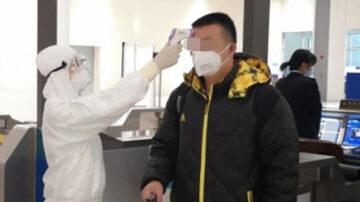 綏芬河現大批感染 醫院全停診建方艙 口岸緊急關閉