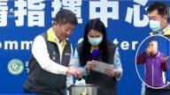 陳時中示範 口罩以電鍋乾蒸消毒可多次使用