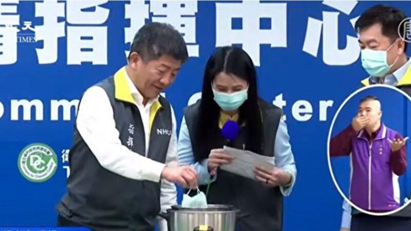 陈时中示范 口罩以电锅干蒸消毒可多次使用