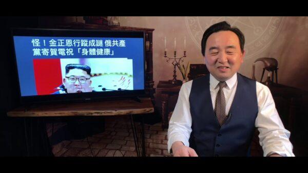 《石涛聚焦》CNN:金正恩专列在元山 用来拉棺柩