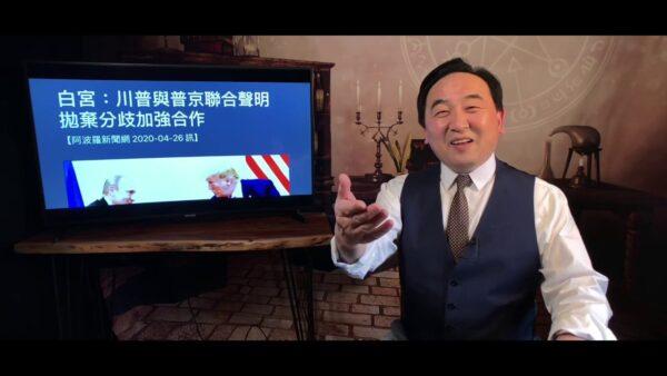 《石濤聚焦》全球確診破300萬 川普與普京發表聯合聲明