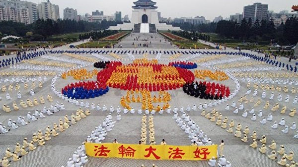 全球政要贺大法日 向李洪志先生致敬(3)