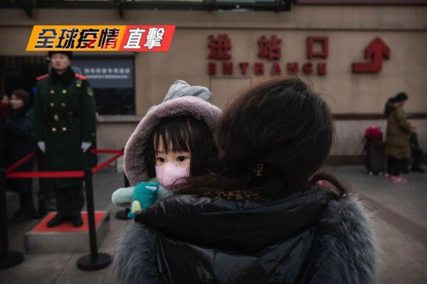 【全球疫情直擊】瘟疫持續肆虐 中國多地告急