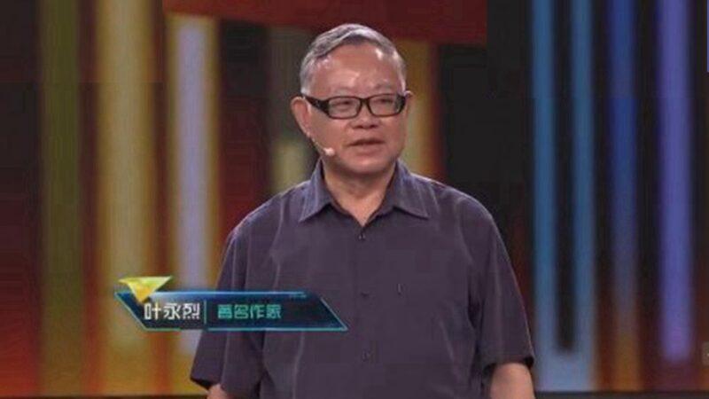 曾替江泽民当枪手 中共领导人传记作家叶永烈病逝