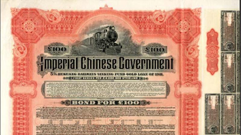 中国欠美国一万亿美元 百年债务何时还?