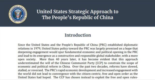 """白宫发布""""新冷战""""重磅报告 全面遏制中共威胁"""