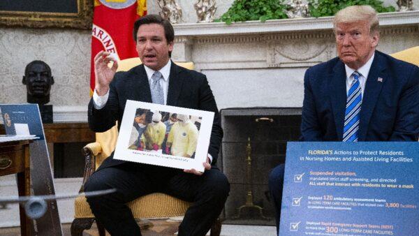 川普要求庇护州改变政策 警告与财政援助挂钩