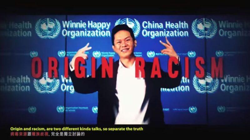 台湾歌手大支再推新歌 呼吁向中共追责(视频)