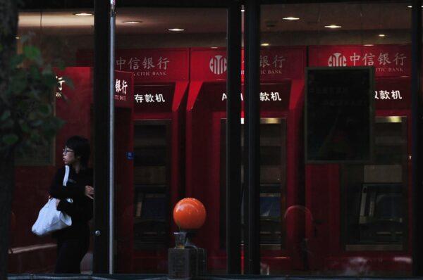 中國5.6億居民銀行存款為0