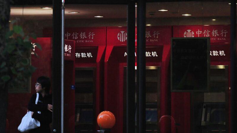 中国5.6亿居民银行存款为0