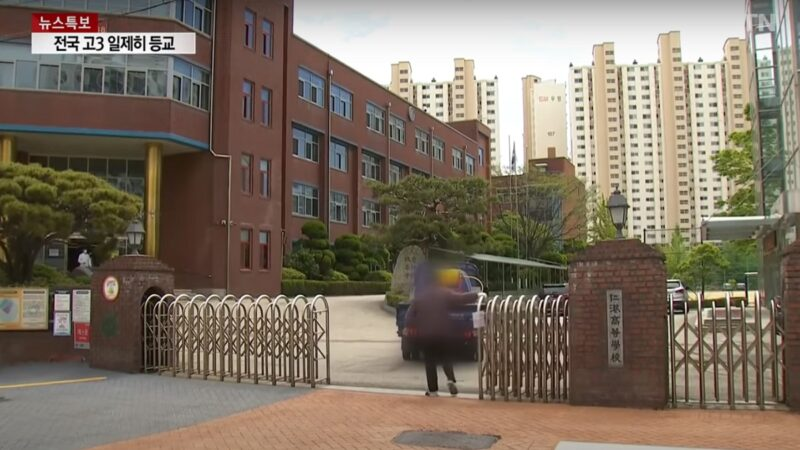 韩恢复到校上课首日 两名学生确诊75所学校急叫停