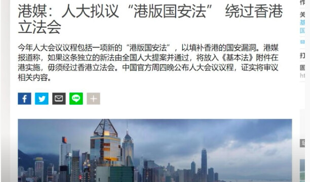 財經冷眼:國安法下香港末日 中港股匯四殺大恐慌 港人搶機票飛台灣!