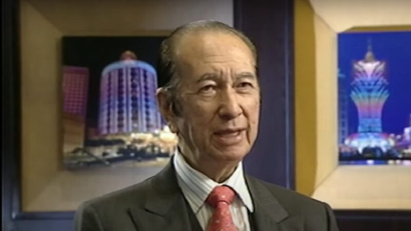 澳門賭王何鴻燊病逝 享年98歲