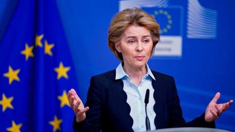 為「下一代歐盟」方案 歐盟擬建立7500億歐元復興資金