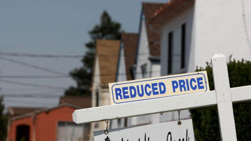 全美房價今年或跌2~3% 2012年來首次下跌