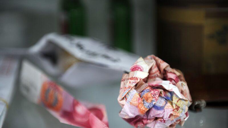 金融專家:一個「去中國化」和「去人民幣」的世界同盟正在形成