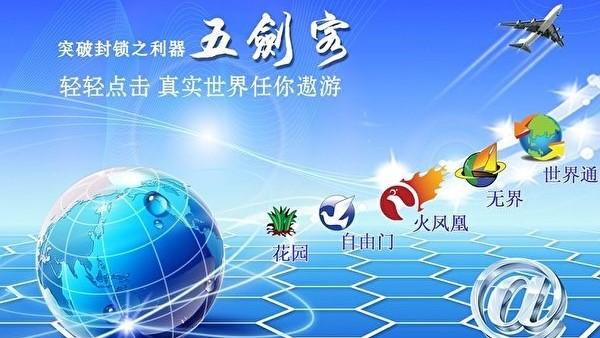陳思敏:從中國電科易主想到法輪功學員的一大貢獻