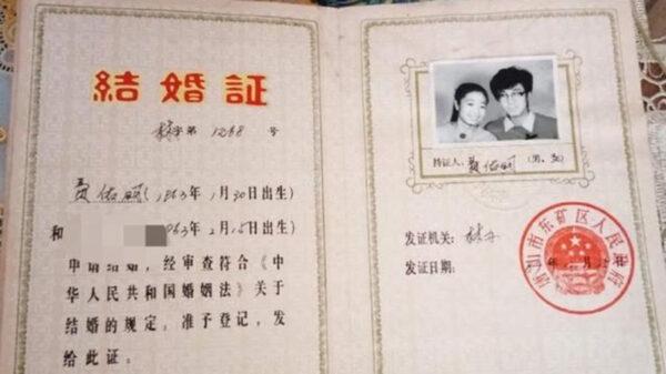 《舌尖上的中国》导演出轨女同事 遭妻子曝光