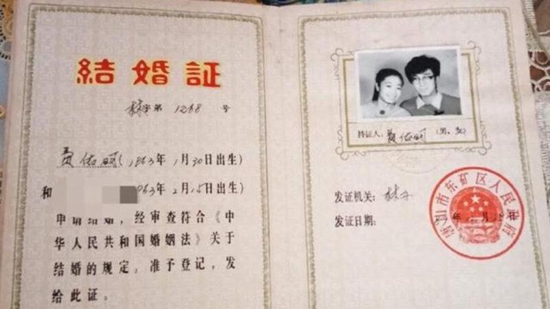 《舌尖上的中國》導演出軌女同事 遭妻子曝光